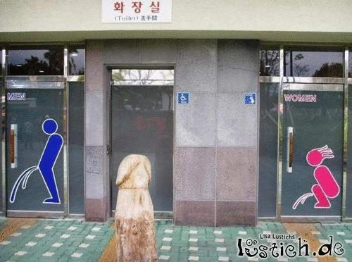 Toiletten in Korea