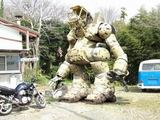 Cyborg vorm Haus