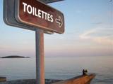 Die größte Toilette der Welt