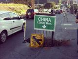 Abkürzung nach China