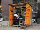 Computerfirma in Indien